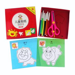 幼儿童手工剪纸120张彩纸折纸3 6周岁幼儿园宝宝男孩女孩DIY制作