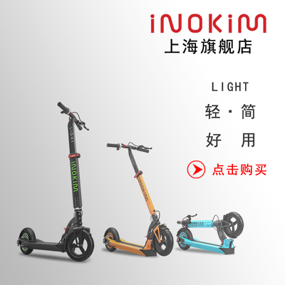 Light Electric Scooter Folding Battery Bike