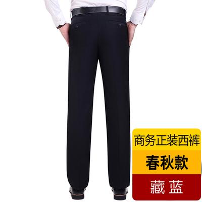 Mùa xuân và mùa hè quần của nam giới kinh doanh ăn mặc quần phần mỏng quần âu để làm việc phù hợp với quần chuyên nghiệp dụng cụ nam quần Suit phù hợp