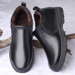【今日特价网】冬季新款皮鞋男棉鞋中老年爸爸鞋加绒保暖厚底防滑老人棉靴男工作