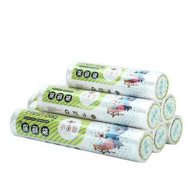 超值【200个】加厚PE食品保鲜袋