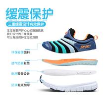 Pantofi sport KU BI GAO 1518
