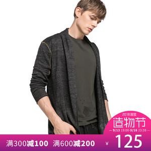 CHỌN Slade linen tương phản màu ve áo đan áo len nam G-416324519