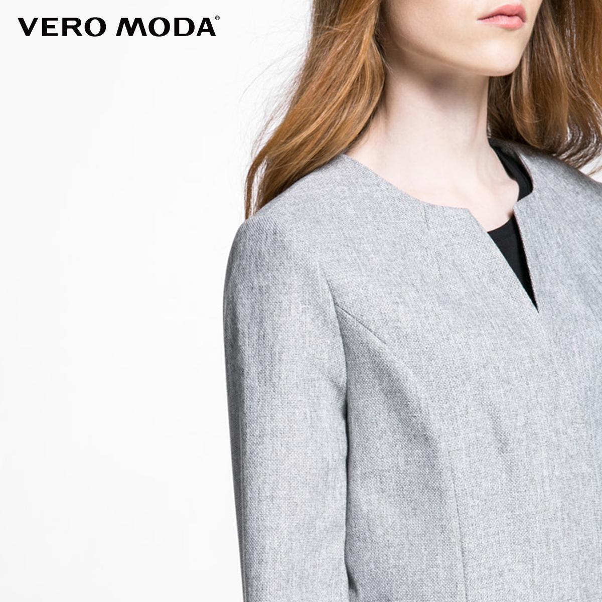 VeroModa hoa dệt vòng cổ cửa tối 襟 thẳng dài áo gió -316321519