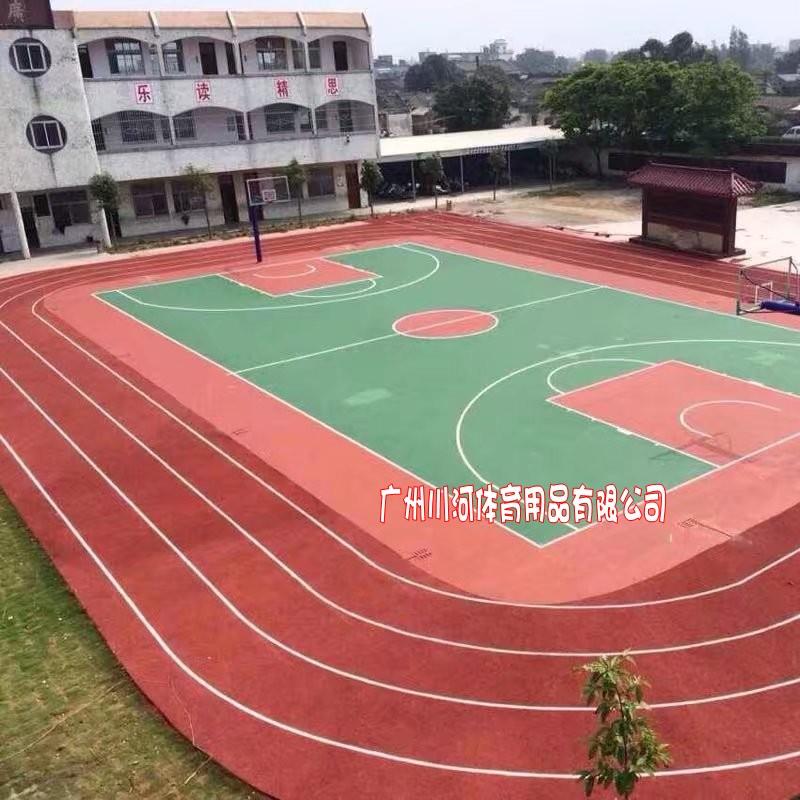 校园、小区篮球场跑道、运动跑道、足球场跑道复合型跑道材料施工