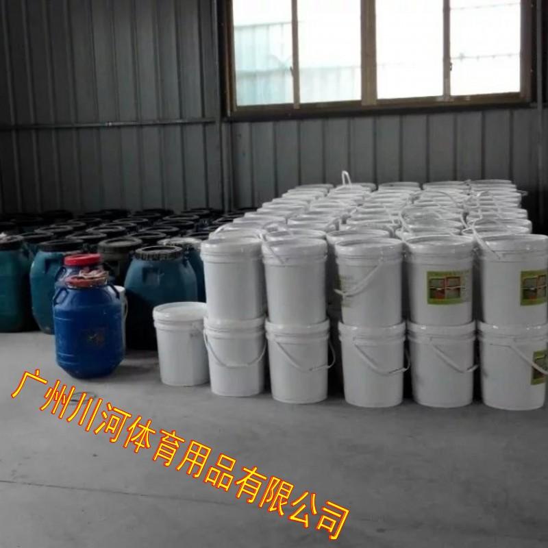 丙烯酸球场、运动场、跑道铺设面漆 丙烯酸球场、运动场铺设材料