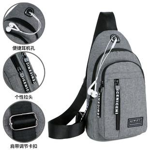 Грудь пакет мужской случайный нейлон мешок сумка новый человек одноместный мешок рюкзак многофункциональный движение карман