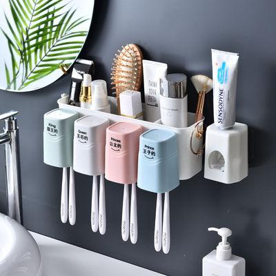 牙刷置物架刷牙杯漱口杯网红卫生间免打孔壁挂式吸壁牙具牙缸套装