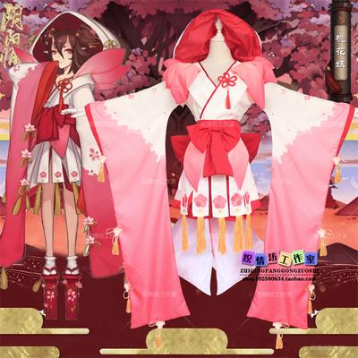 taobao agent Spot onmyoji cosplay peach blossom demon cos peach blossom demon initial unawakened cos kimono Tencent mobile game