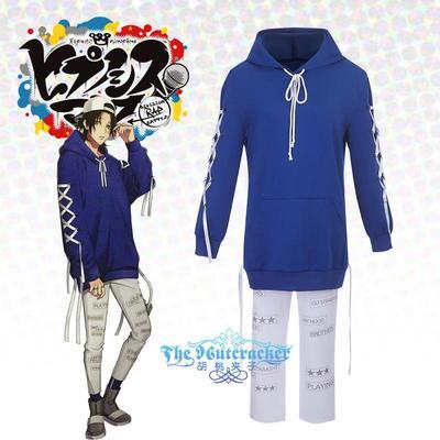 taobao agent Nutcracker cos DRB seiyuu planning hypnosis microphone Yamada Jiro Cosplay costume F105