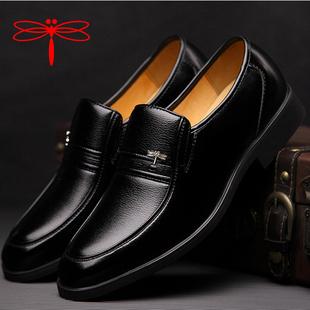 商务正装皮鞋休闲男办加绒保暖皮鞋