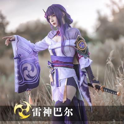 taobao agent Naduo original god cos Thor Barr Raiden general cosplay costume game Miha tour and wind kimono female