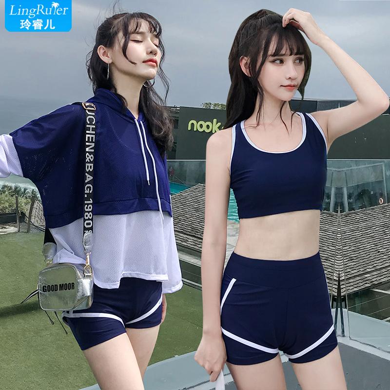 新款2018泳衣女三件套分体温泉遮肚显瘦小清新小香风保守学生泳