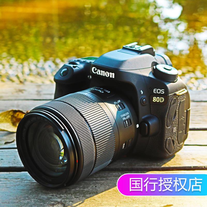 [Người thật] Ngân hàng quốc gia Canon 80D 18-135USM 18-200 Máy ảnh SLR HD kỹ thuật số du lịch chuyên nghiệp
