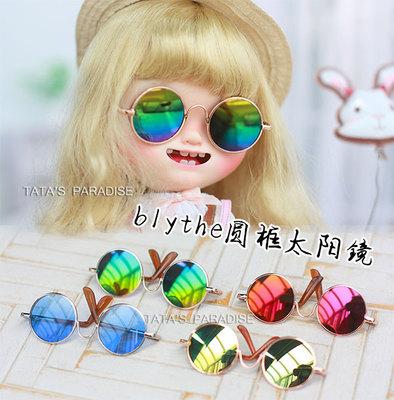 taobao agent Small cloth blythe mini accessories metal round frame glasses reflective transparent sunglasses sunglasses