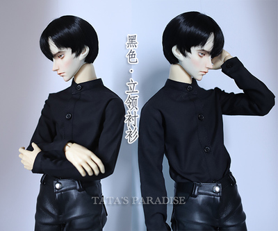 taobao agent 1/4 points 3 points Uncle BJD baby clothes jacket bottoming coat gentleman black stand-up collar shirt shirt on sale