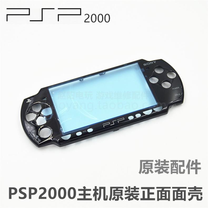 PSP2000 Mainframe Bộ phận sửa chữa ban đầu Bìa trước Bìa trước Bìa gốc Vỏ trên - PSP kết hợp