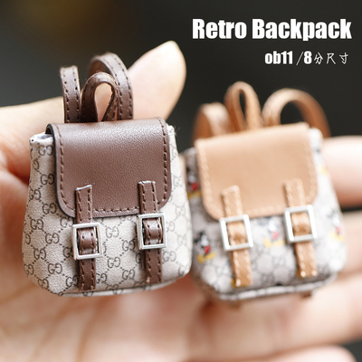 taobao agent ob11 baby clothes accessories 8 points BJD cloth GSC body9 YMY body available Retro backpack