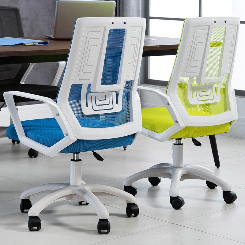 办公椅舒适久坐升降椅子靠背简约电脑椅