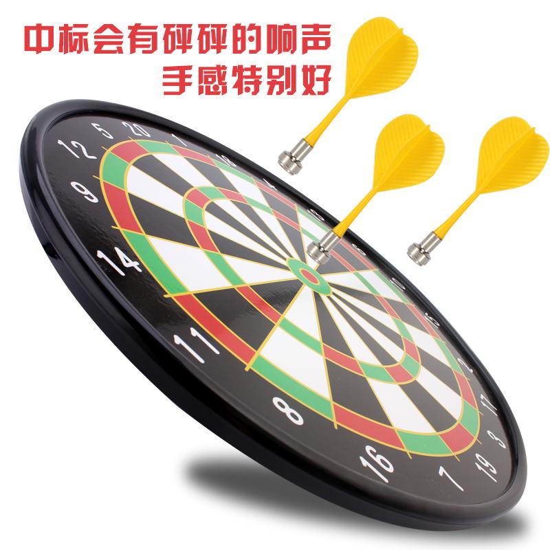 Phi tiêu từ đặt bảng phi tiêu từ tính bay tiêu chuẩn nam châm thực hành an toàn tập thể dục mục tiêu nhà Jianli Wang phi tiêu - Darts / Table football / Giải trí trong nhà
