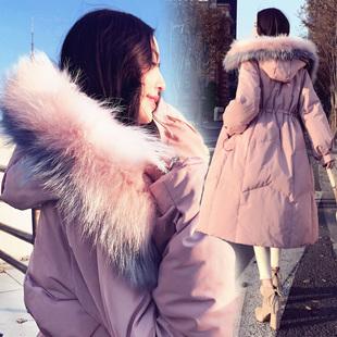 【MX 高端定制】新款冬装三色大毛领羽绒服