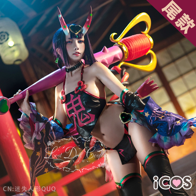 taobao agent ICOS wine swallow boy fgocos guardian girl ghost caster technique level Valentine's day cosplay costume female