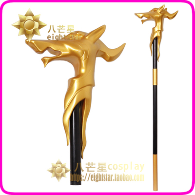 taobao agent 【Eight-pointed star】Fifth Personality Photographer Joseph Gentleman Under the Moon Werewolf Cane Cos Props
