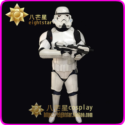 taobao agent 【Eight-pointed star】 Star Wars White Soldiers adult armor with helmet cosplay costume props