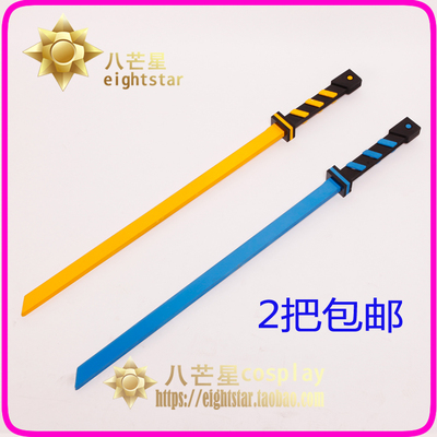 taobao agent 【Eight-pointed star】Bump World An Mixiu Hot and Cold Flow Dual Knife Weapon Cosplay Props Spot