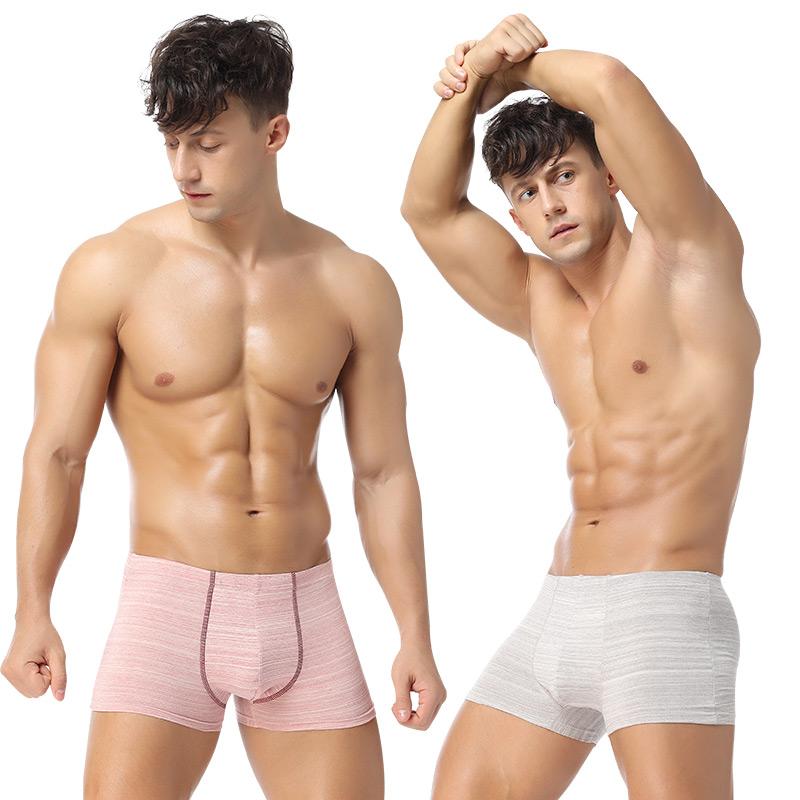 4条装 透气舒适亲肤有机彩棉男士内裤中腰四角纯棉平角裤头大码潮