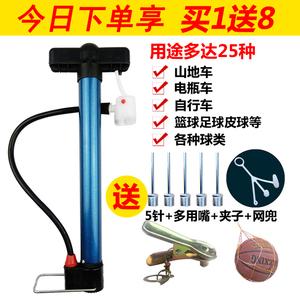 Bóng đá vòng bơi bơm bóng bơm kim inflatable ống bóng kim bơm bóng rổ kim inflatable phổ phổ