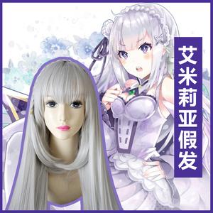 Tại chỗ đặc biệt cosplay tóc giả từ đầu thế giới của cuộc sống khác nhau Emilia cos tóc giả