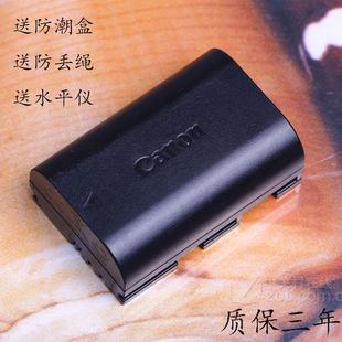 Канон LP-E6 аккумулятор  EOS 60 70 80D 90D 5D4 5D3 5D2 6D2 6 7D камера аккумулятор