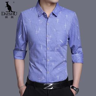 袋鼠长袖衬衫男士青少年衬衣男装潮流
