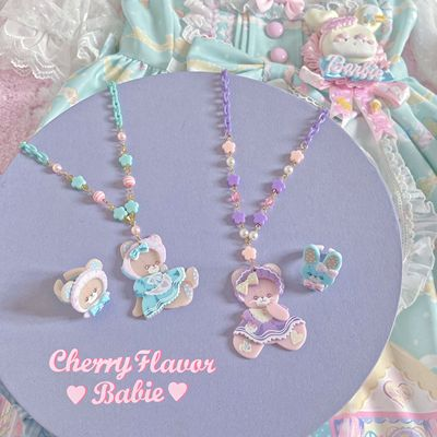 taobao agent 【The new six-group tail】Rainbow Doll House Small Objects Apron/Hand Sleeve/KC/Necklace/Ring