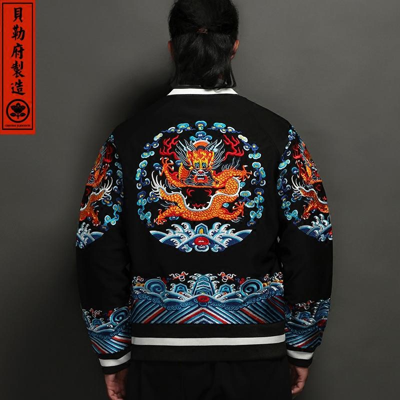 贝勒府中国风秋冬夹克男金龙刺绣外套修身长袖棒球服休闲青年潮流