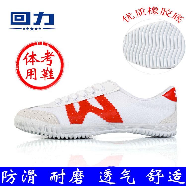 Chính hãng kéo trở lại bóng chuyền giày đào tạo giày người đàn ông giày giày của phụ nữ những người yêu thích giày cổ điển giày vải giày thể thao kiểm tra cơ thể theo dõi và lĩnh vực giày