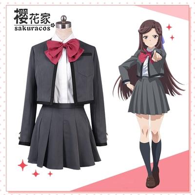 taobao agent Girls Opera Revue Starlight School Uniform Aicheng Hualian Hoshimi Junna cosplay costume