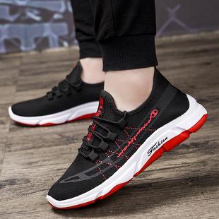 新款男潮鞋春季韩版运动鞋