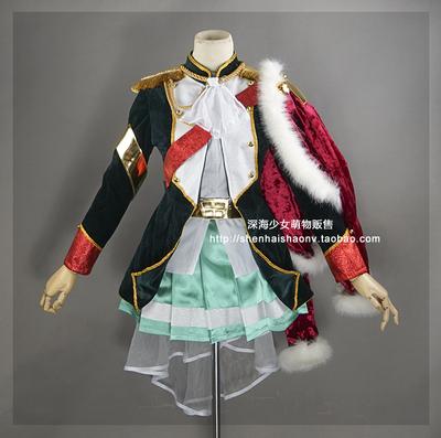taobao agent Girl opera Rusaki Mahiru cosplay costume custom-made