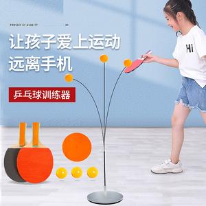 弹力软轴乒乓球训练器0.9m+3个乒乓球