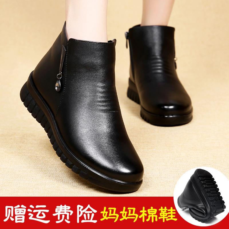 妈妈棉靴2018冬大码软底老年人防滑保暖妈妈棉鞋舒适工作奶奶棉鞋