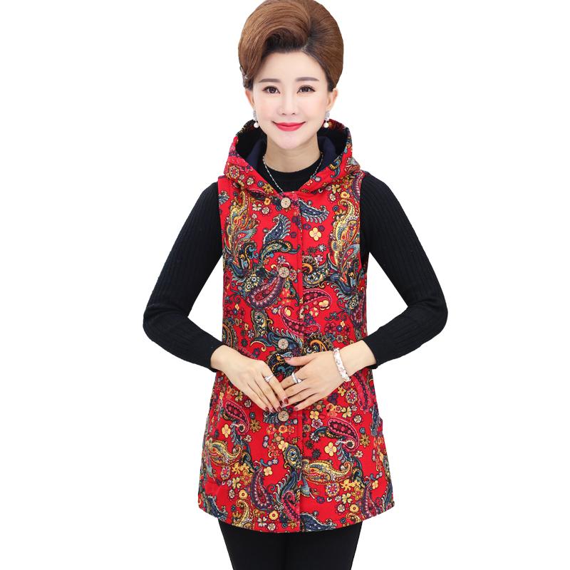 Phụ nữ trung niên của mùa xuân và mùa thu mỏng vest dài mẹ in tang vest bông vest áo gi lê áo gi lê Phụ nữ cao cấp