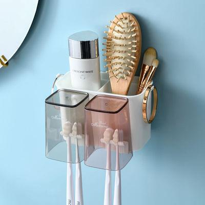 卫生间免打孔洗漱口杯架子壁挂式牙刷架套装家用创意牙刷杯收纳架
