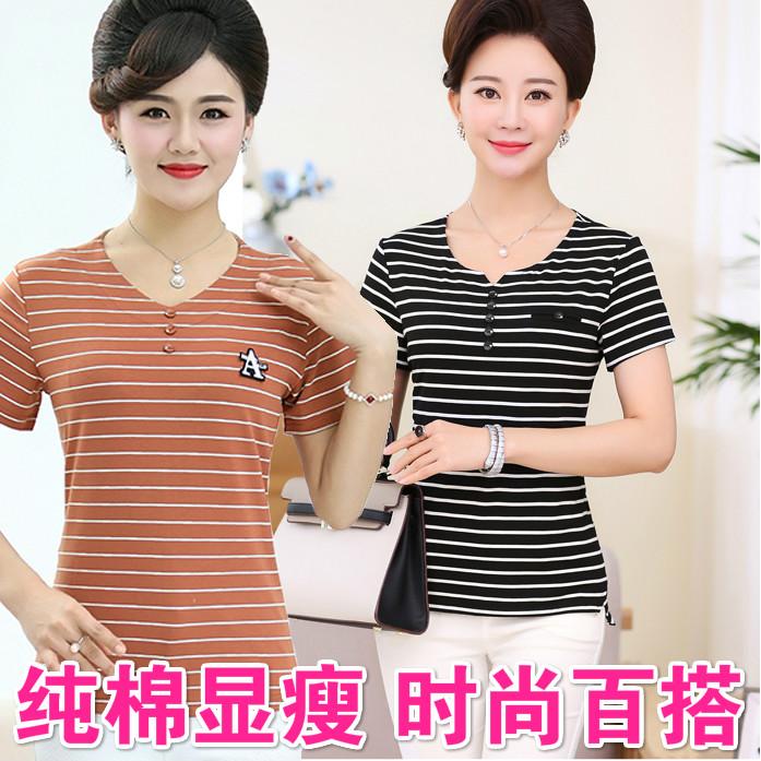Mùa xuân và mùa hè mới phương thức bông sọc ngắn tay t- shirt phụ nữ trung niên áo mẹ nạp lỏng đáy áo sơ mi