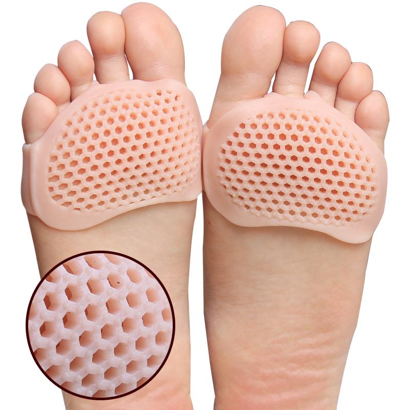 【6只装】硅胶前掌贴高跟鞋防磨防痛11月01日最新优惠