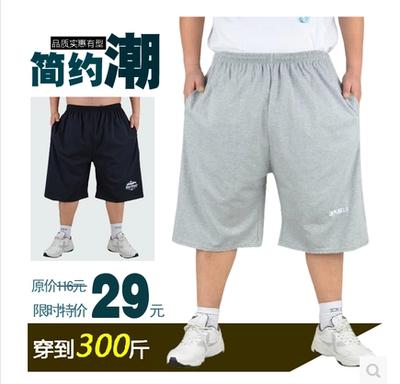 300 kg cộng với phân bón XL nam quần short cơ thể đặc biệt cotton lỏng thường thể thao chất béo quần năm điểm quá khổ mỏng