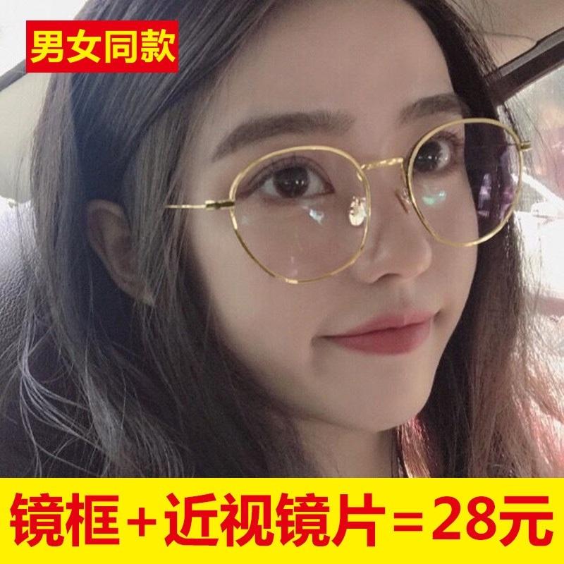 Siêu nhẹ của nam giới kính cận thị kính thành phẩm với mức độ sinh viên thoải mái khuôn mặt lớn mắt khung khuôn mặt tròn Hàn Quốc