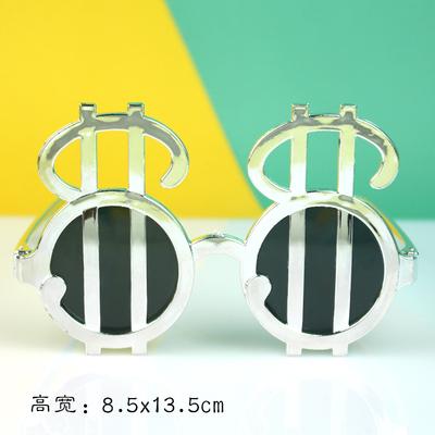 银色美元符号网红派对眼镜