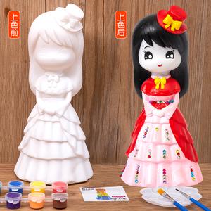 儿童涂色石膏娃娃送颜料笔刷 手工diy存钱罐搪胶白胚彩绘地摊玩具